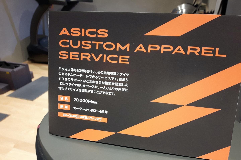 asics_05
